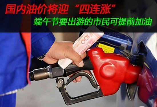 美国欺骗全世界:国际油价无情上涨