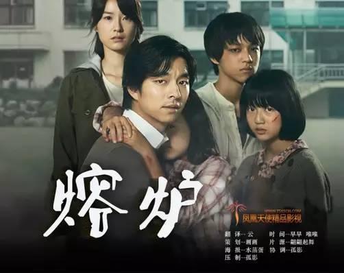 比起韩国电影,好莱坞电影简直弱爆了!
